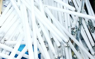 不要な蛍光管は廃棄処分 イメージ写真